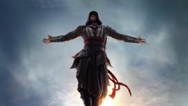 В фильме по Assassin's Creed появятся ассасины, знакомые по играм серии