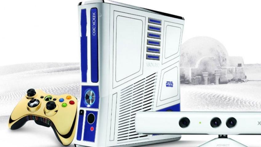 Звездный Xbox 360