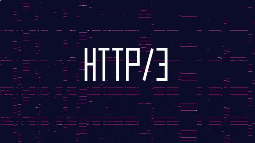 Сетевой протокол QUIC будет стандартизирован как HTTP/3
