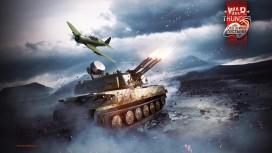 Для War Thunder вышло обновление «Охотники пустыни»