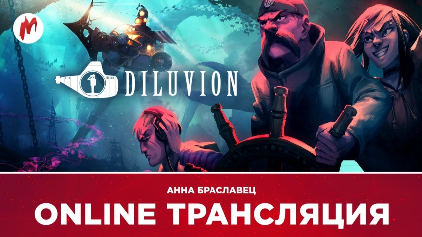 Diluvion, ICO и Rainbow Six: Siege в прямом эфире «Игромании»