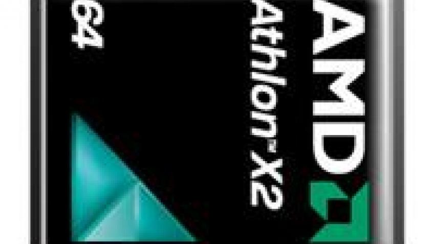 AMD планирует представить Athlon X2 7850