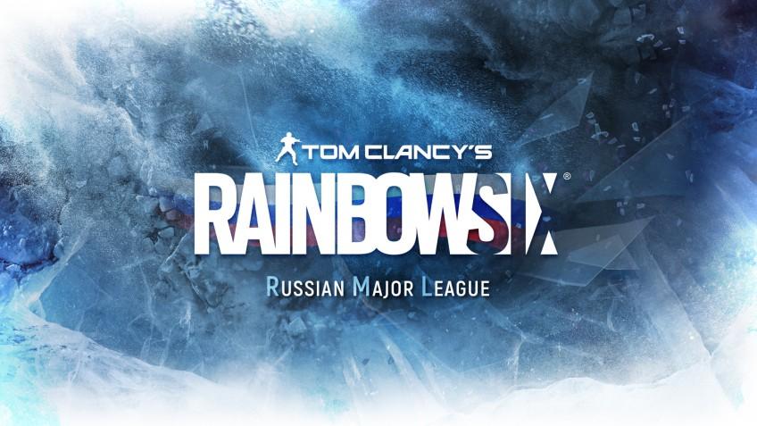 В Москве пройдёт турнир по Tom Clancy's Rainbow Six Siege