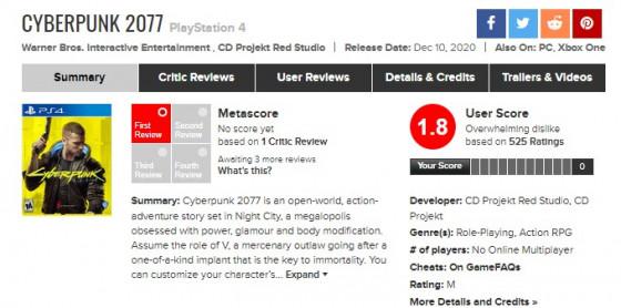 Для Cyberpunk 2077 выпустили первое обновление — пока для PlayStation и PC2
