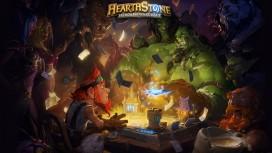Раздача ключей в бету Hearthstone: Heroes of Warcraft (обновлено)