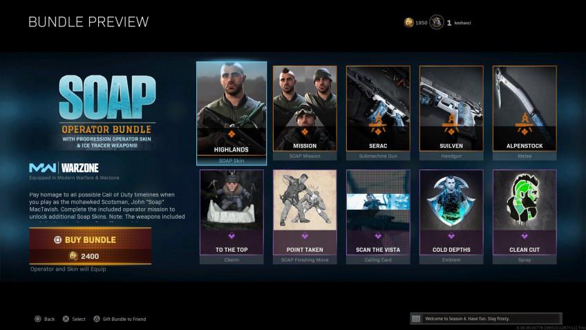 Соупа наконец добавили в Call of Duty: Warzone и Modern Warfare1