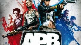 APB предложит гибкие способы оплаты
