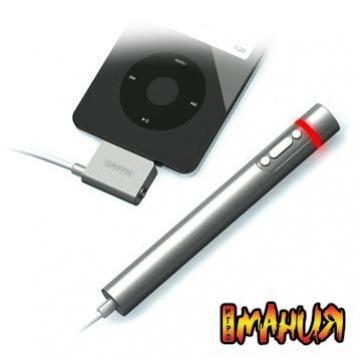 iPod-караоке