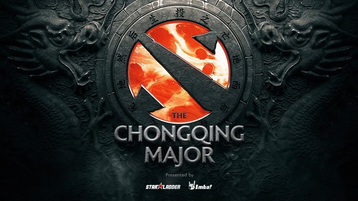 Анонсированы группы закрытых квалификаций к The Chongqing Major по Dota2