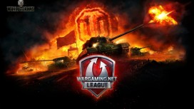 Определился полный список участников гранд-финала Wargaming.net League