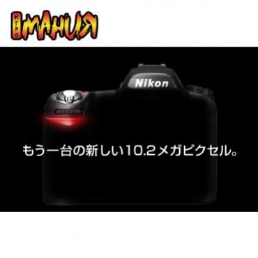 Новая зеркалка Nikon