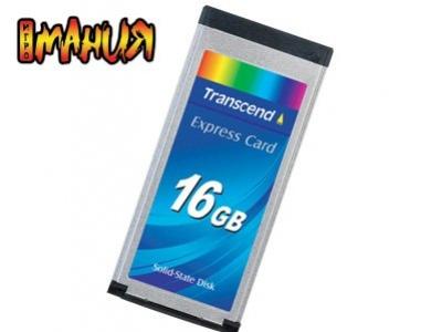 Еще один SSD