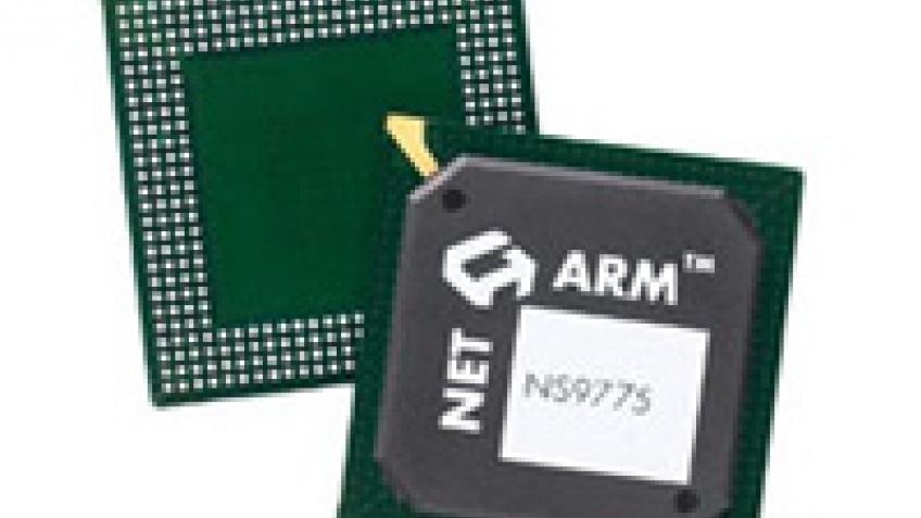 ARM задействует мощности Globalfoundries