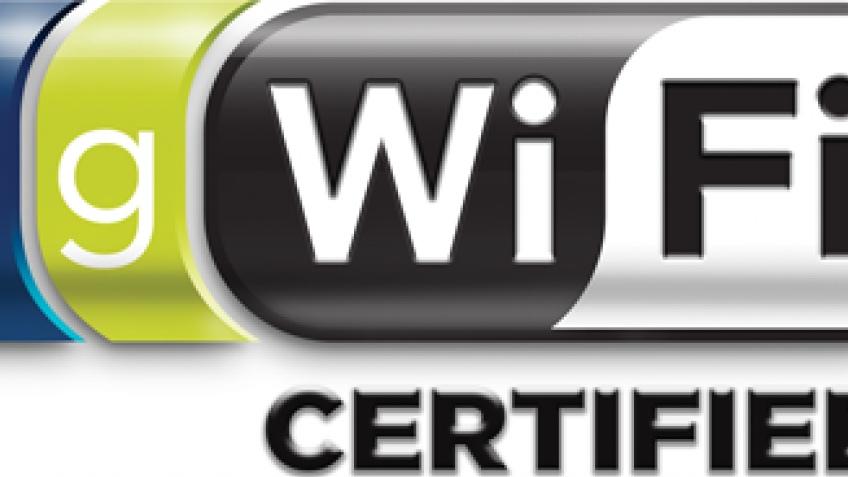 Ассоциация IEEE представила беспроводной стандарт 802.11-2012