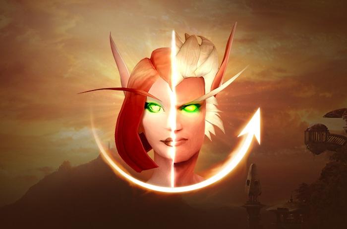 В World of Warcraft сделают бесплатную смену пола