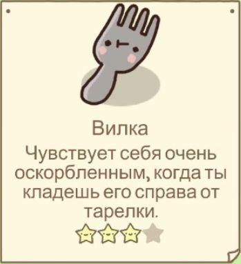 Почему переводить игры — это трудно? Студия INLINGO про «оскорблённые вилки» и «несладкие конфеты»