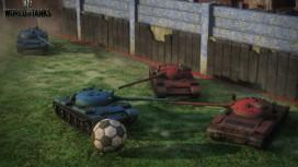 Последний шанс забить гол «Игромании.ру» в World of Tanks! (обновлено)