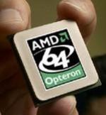 Отец от AMD