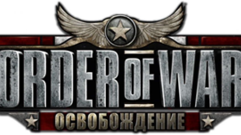 Конкурс по Order of War на нашем сайте