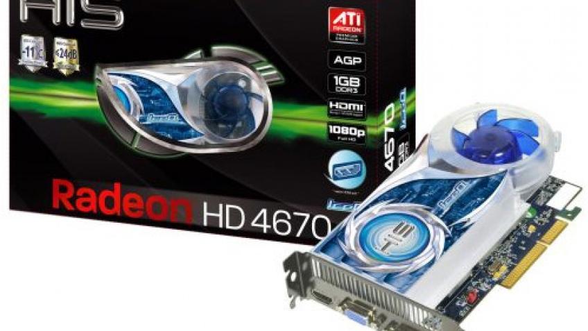 HIS Radeon HD 4670 для AGP, официально