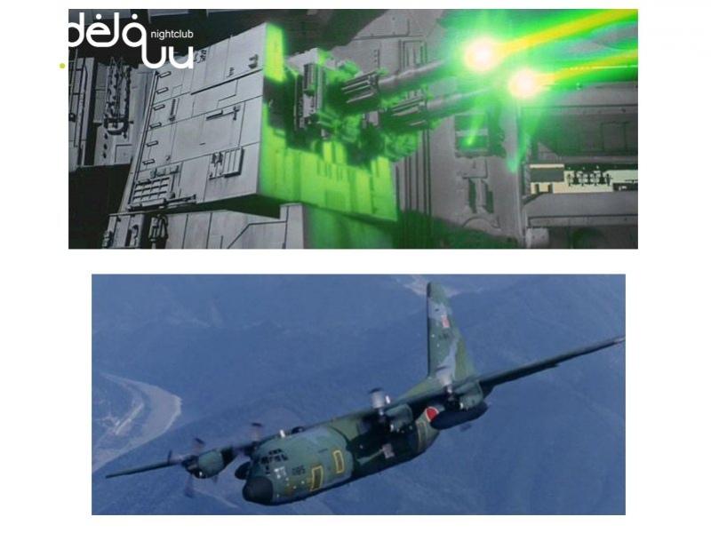 Лазерные войны будущего