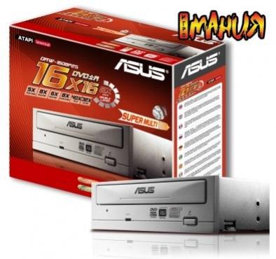 ASUS представляет технологичный DVD-RW