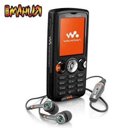 Walkman-телефон