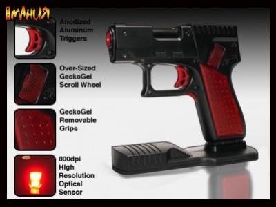 USB-пистолет вместо «мышки»