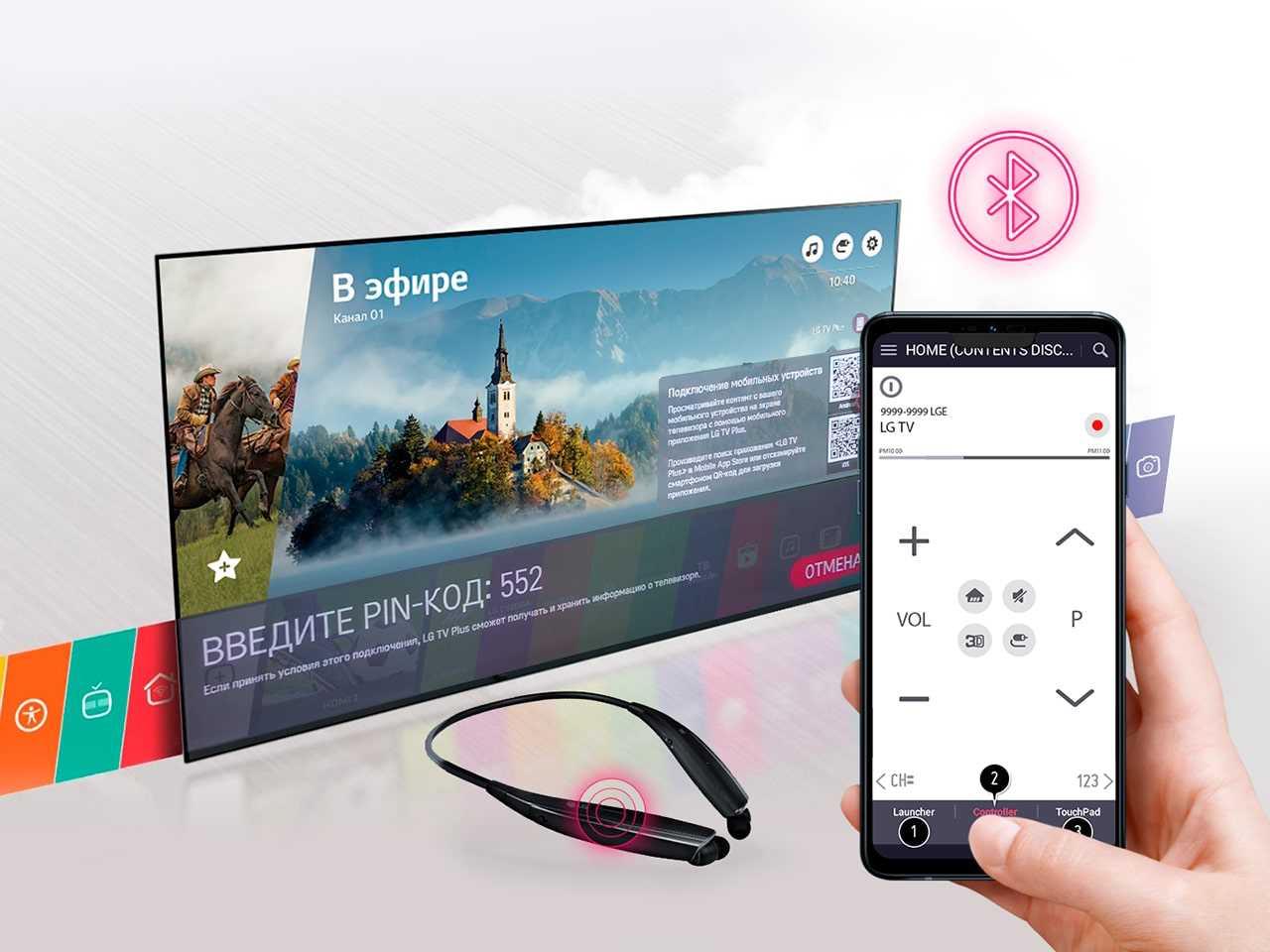 Анонсированы приложения, которые предустановят на смартфоны, ТВ и PC в России