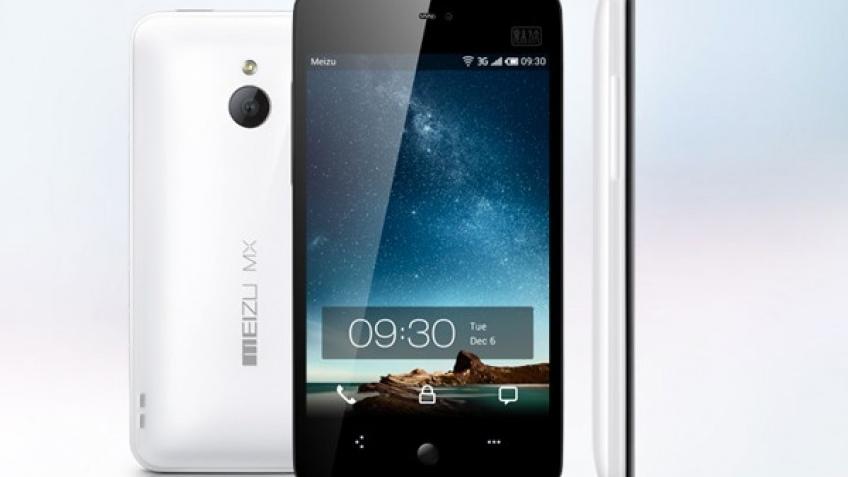 Meizu официально представила смартфон МХ