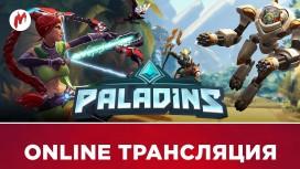 «Железный цех Online» и Paladins в прямом эфире «Игромании»
