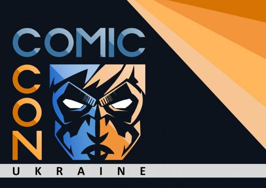 Названы десять счастливчиков, которые получат билеты на Comic Con Ukraine 2018