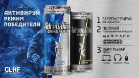 Mail.Ru Group и PepsiCo запустили акцию для российских геймеров