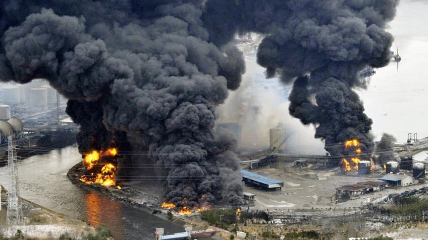 Катастрофа в Японии