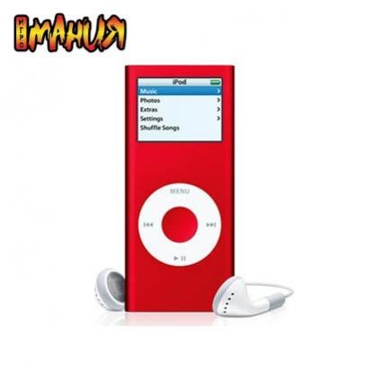Красный iPod против СПИДа