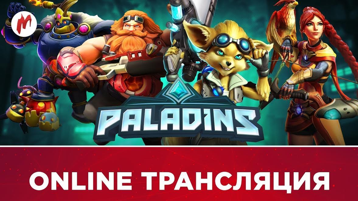 Outlast2 и Paladins в прямом эфире «Игромании»