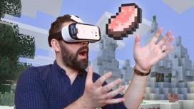 Mojang выпустила VR-версию Minecraft