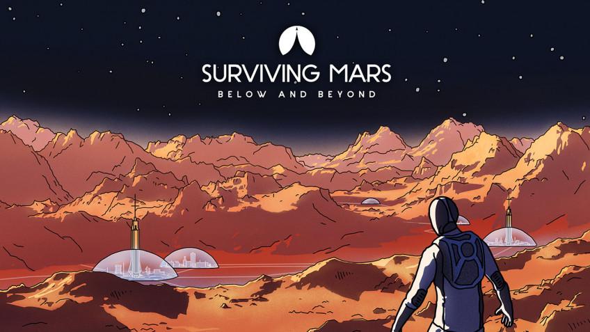 Доповнення Below and Beyond розширить межі Surviving Mars