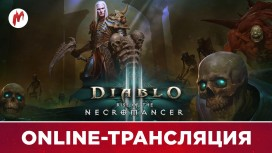 Мы начинаем проходить Diablo 3: Rise of the Necromancer!