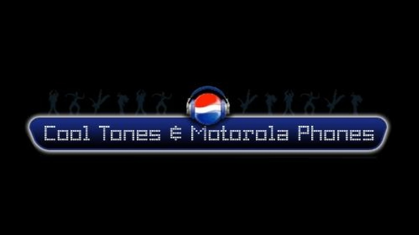 Пейте Pepsi