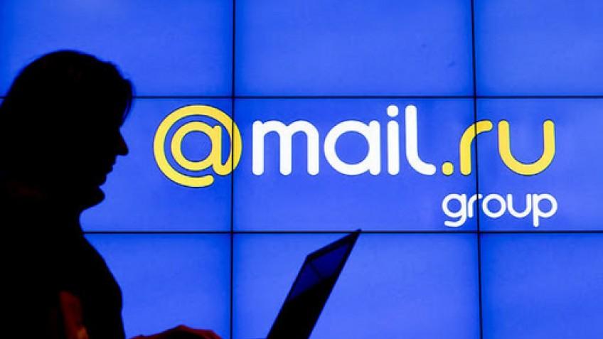 Mail.ru Group тестирует рекламу, которая размещается на изображениях