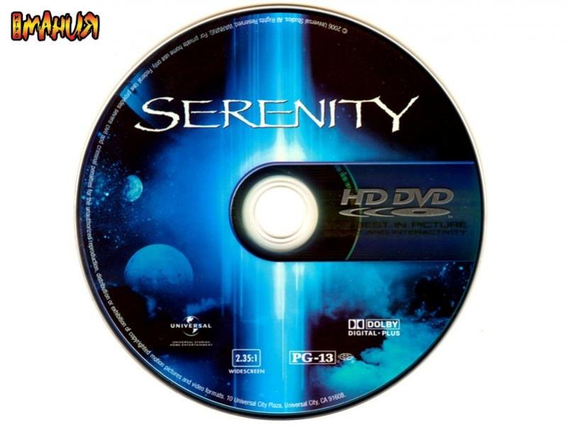 Пиратские HD DVD фильмы просочились в Сеть