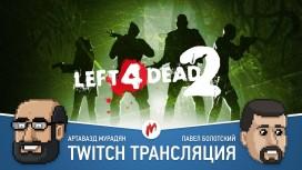 Left4 Dead2 и Slaves to Armok 2: Dwarf Fortress в прямом эфире «Игромании»