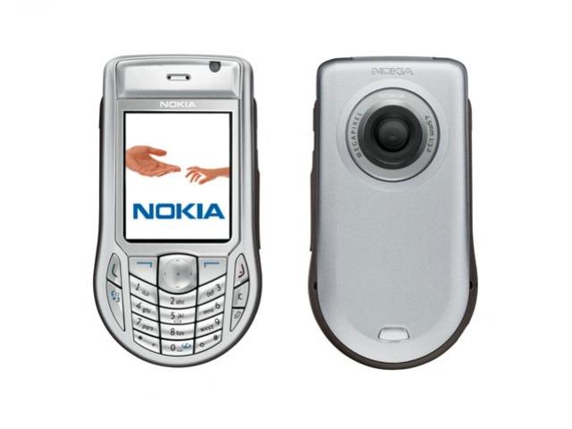 Система видеонаблюдения на основе мобильников