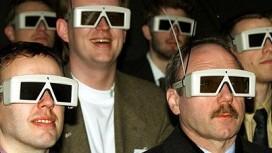 Nintendo, оставь очки Sony в покое!