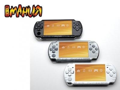 Облегченная PSP