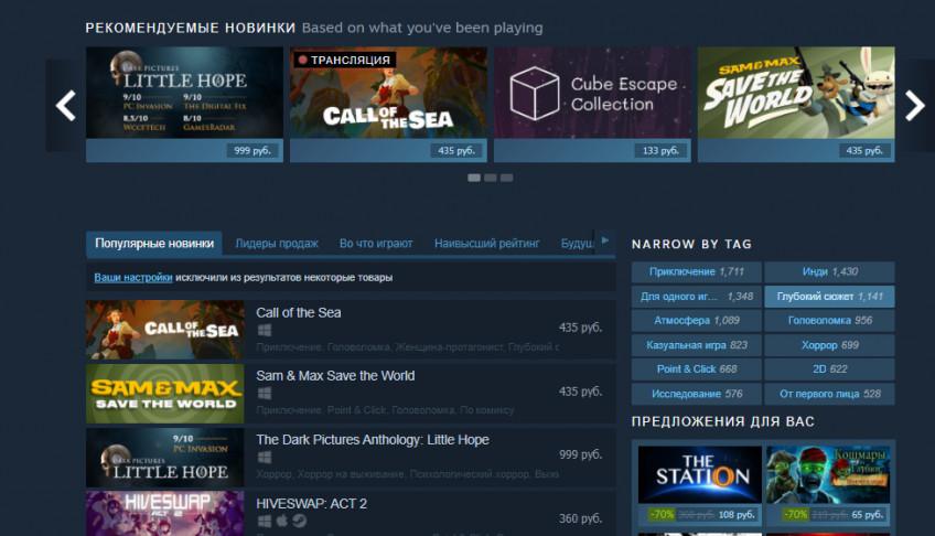 Свежий эксперимент Steam добавляет новые категории: поджанры, темы, общение2