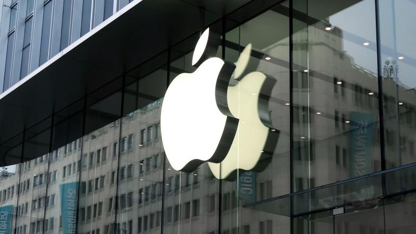 DSCC: первый смартфон Apple со складным экраном может выйти в 2022-м