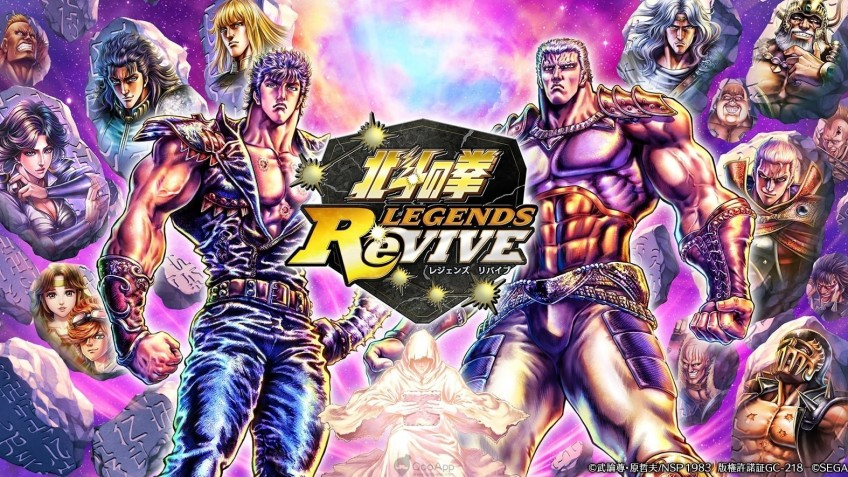 Fist of the North Star возродится на смартфонах в виде Legends ReVIVE