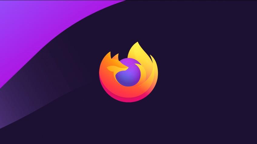 В Firefox75 переработали адресную строку